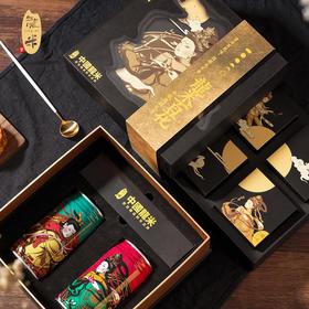 龙米百花中秋团圆礼盒 | 2罐嫦娥龙米+4块百花团圆月饼