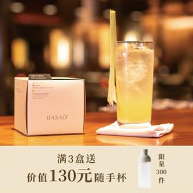 满3盒送随手杯[青心乌龙 冷泡茶]清香高雅 鲜醇柔滑 25g(2.5g*10包)