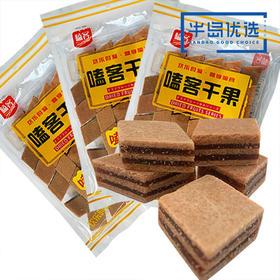 【嗑客零食--山楂酪】夹心山楂汉堡蜜饯山楂制品山楂果干休闲办公零食500g