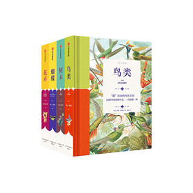 纸上景观成人系列(套装4册)