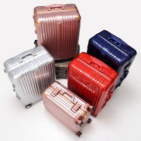 【车子压过都完好的旅行箱】防刮铝框拉杆箱旅行箱行李箱20/22/24/26/29寸【1511】