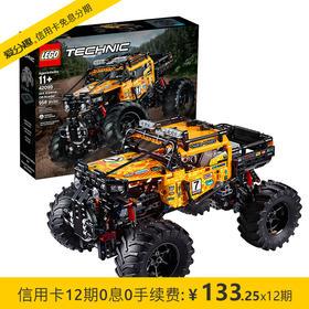 乐高 LEGO 科技机械组系列 42099 遥控越野车 儿童拼装积木拼插玩具 11岁+ 8月新品