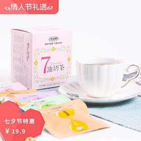【七夕节】分分钟 7日油切茶 7种口味 日本进口茶包 袋泡茶