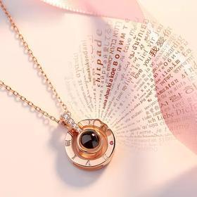 【100种语言我爱你】爱的告白925银纳米微雕项链(玫瑰礼盒)