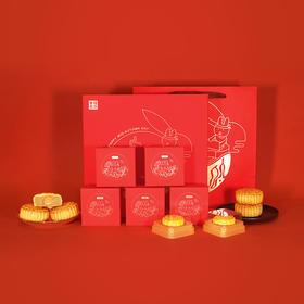 【十堰加价购】玉兔拥月礼盒,6个装蛋黄莲蓉/幸福五仁/流心奶黄