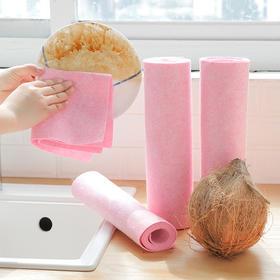 椰壳吸水抹布 【不粘油 强吸水 易清洗 去灰强 洗碗布 厨房清洁 百洁布 吸水 不留痕不掉毛】