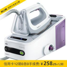 博朗(Braun)家用智能1.4升蒸汽熨烫电熨斗 压力式熨衣 IS5043WH