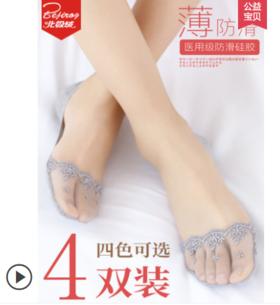 船袜女蕾丝纯棉浅口隐形硅胶防滑薄款夏天高跟鞋袜子女韩国短丝袜
