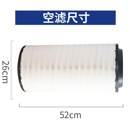 亿利芯动力 PU2652(纸芯)  1-3万公里 商品图4