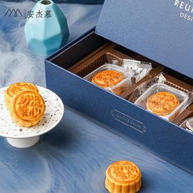 奶黄流心月饼礼盒装丨网红蛋黄流心酥中秋节送礼6枚装零食散装