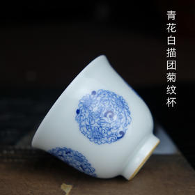 怀景堂 青花白描团菊纹铃铛杯