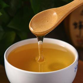 【蜂蜜茶饮】茅箭蜂蜜——野生百花蜜1斤装丨农户养殖丨扶贫产品