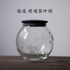 永利汇 茶叶罐玻璃透明密封罐小号储茶罐日式家用 装茶叶罐存茶盒