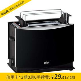 博朗(Braun)面包机 家用多士炉 吐司机 烤面包机 HT450