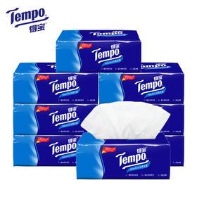 【始于1929】德国Tempo得宝抽纸 德宝4层软抽面巾纸 车载办公卫生纸巾 居家日用清洁工具