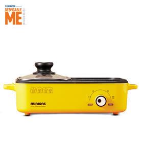 神偷奶爸小黄人家用多功能电烧烤炉SA-DKP01