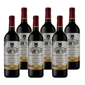 充值宜佳酒坊200元储值卡可享受69元购1箱法国德圣保罗精选干红葡萄酒(750ml*6瓶)
