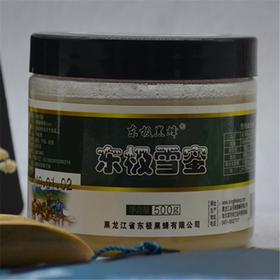 东极黒蜂椴树蜂蜜【1斤】