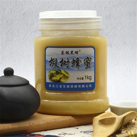 【2斤装】东极黒蜂椴树蜂蜜