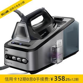 博朗(Braun)家用智能 蒸汽熨烫电熨斗 IS7156压力式蒸汽熨斗