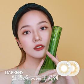 「大石推荐」DARRENS 大魔王系列(虹膜感日抛)