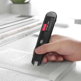 新品上市 网易有道词典笔2.0