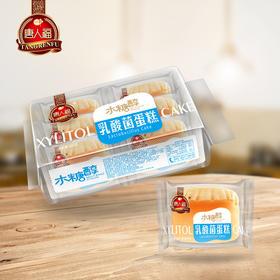 【满百包邮】乳酸菌木糖醇蛋糕  早餐糕点 适合糖友的零食 简装