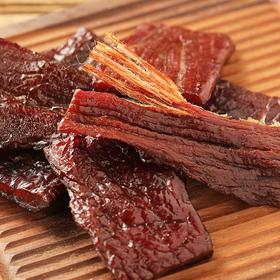 [风干牛肉片]风干牛肉plus 大片吃更爽 180g/盒