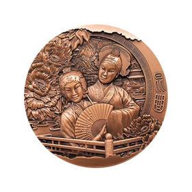 中国戏曲文化系列——昆曲大铜章
