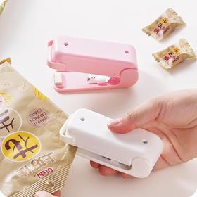 【精选】日本迷你封口机 | 零食利器 轻轻一划自动封口 | 单个装【生活用品】