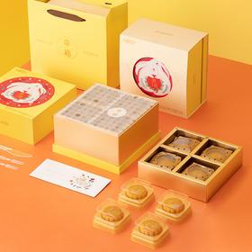 【十堰加价购】 同心圆中秋月饼礼盒8个装