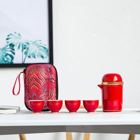 快客杯一壶二杯四杯旅行便携功夫茶具套装家用简约陶瓷泡茶杯茶壶