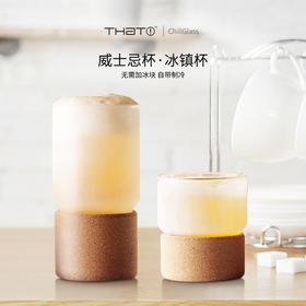 台湾THAT冰镇威士忌酒杯进口双层玻璃水杯时尚创意洋酒杯烈酒杯