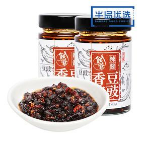 【饭爷香辣豆豉酱2瓶装】豆豉剁椒拌面下饭酱180g/瓶