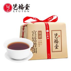 艺福堂 宫廷普洱茶熟茶 特级正宗云南原产普洱 散茶袋装250g/份