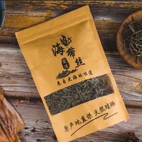 霞浦海带丝| 自然晾晒 营养更丰富| 250g*1袋【严选X休闲零食】