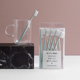 【10支装】马卡龙日系牙刷 防污独立刷头套超细抑jun软毛牙刷家庭组合装
