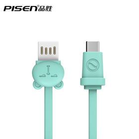 四喜丸子-Type-C卡通数据充电线 2.4A快速充电 多色可选 卡通可爱  1.2米