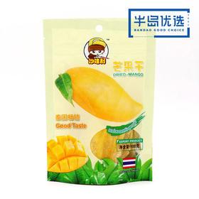泰国进口【3包:口感香甜 甜而不腻】芒果干100g*3包
