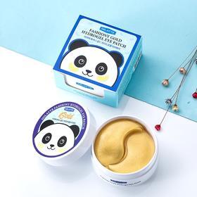 独⭐家[韩国]MILATTE蜜莱特黑熊家族黄金熊猫眼膜60片去黑眼圈去眼袋淡化细纹紧致提拉