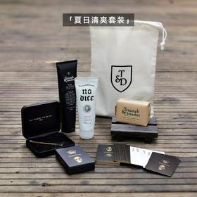 【七夕520限量80套】新西兰男士理容品牌Triumph & Disaster超值套装,口碑产品,赠品多多!