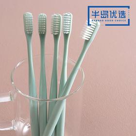 【颜值即正义】马卡龙日系牙刷 防污独立刷头套超细抑jun软毛牙刷家庭组合装 10只装