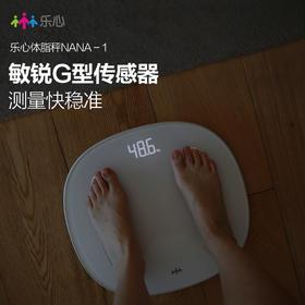 乐心智能体脂秤S5 mini 【积分兑换商品暂不支持退货】