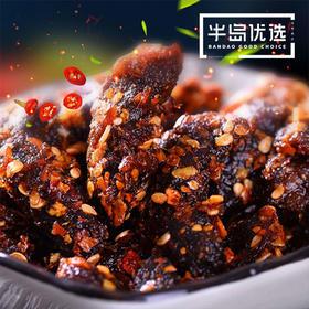 咖加川香麻辣牛肉 无香精无色素