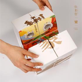 无限翻转中秋月饼礼盒