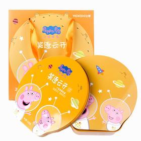 小猪佩奇 中秋卡通月饼礼盒「笑逐云开」广式礼盒225g
