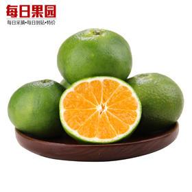 早季蜜桔 3.4元/斤 橘子新鲜青皮蜜橘当季孕妇水果桔子早熟橘子蜜桔柑橘 3斤装-864845