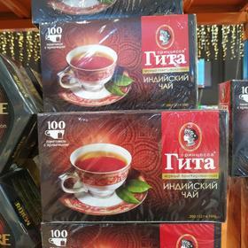 歌娜红茶200克(100小包)
