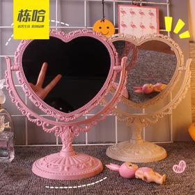 栋哈少女心公主化妆镜心形镜子抖音复古宫廷台面镜女生双面梳妆镜