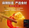 德炎小龙虾 900g/盒 商品缩略图3